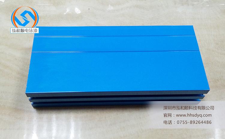 铝型材蓝色电泳漆色浆
